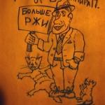 Анекдоты от Владимира П