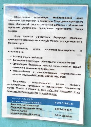 DSCN2235-358x500.jpg