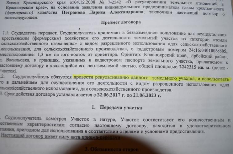 KRAJ-NEPUGANYH-KORRUPTSIONEROV.-2-756x500.jpg