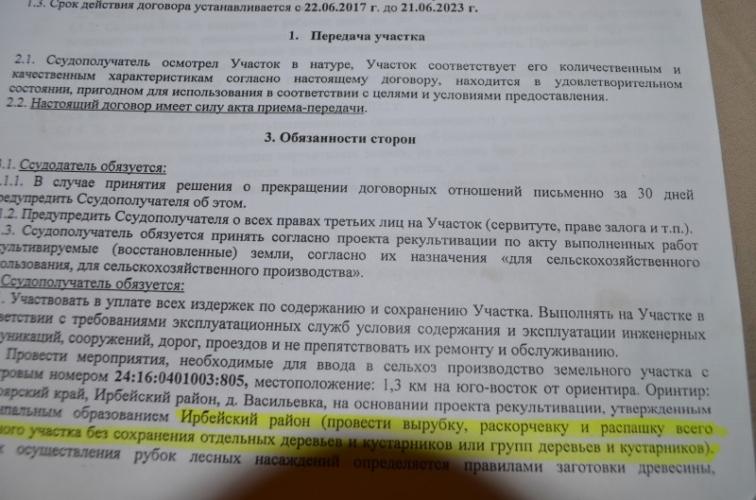 KRAJ-NEPUGANYH-KORRUPTSIONEROV.-3-756x500.jpg